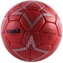 Гандбольный мяч Winner Exo (размер 2; 3)