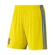 Шорты игровые Adidas Сборной Украины по футболу 2016-2018 (желтые)