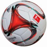 Мяч для футбола Adidas Torfabrik DFL Glider (арт. F93533)