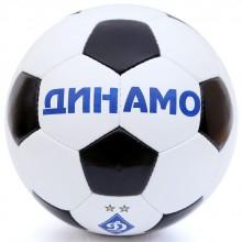 Мяч для футбола Динамо (Кожаный мяч)