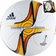 Мяч для футбола Adidas UEL 2015\2016 OMB
