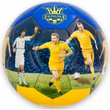 Мяч для футбола Сборной Украины