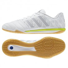 Футзалки Adidas Freefootball TopSala White
