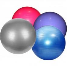 Мяч для фитнеса 65см. (фитбол) O Sport (FI-1983-65)