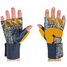 Перчатки атлетические с фиксатором запястья VELO VL-3226 (кожа, откр.пальцы, черный-желтый)