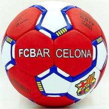 Мяч для футбола Clubball Barcelona (красно-белый)