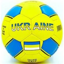 Мяч для футбола Ukraine (желто-синий)