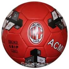 Мяч для футбола Clubball Milan