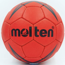 Гандбольный мяч Molten 4200