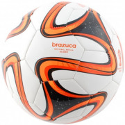 Мяч для футбола Adidas Brazuca Glider Match Ball Replica (арт. G73633)
