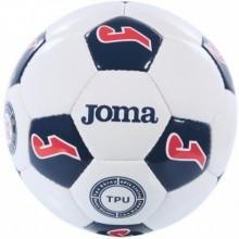 Мяч для футбола Joma INTER2.T3 (размер 3)