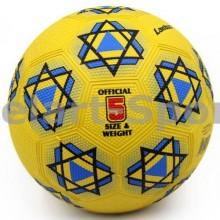 Мяч для футбола Lanhua Yellow (размер 5, для игры на асфальте)