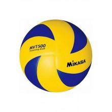 Волейбольный мяч Mikasa MVT500 (утяжеленный тренировочный мяч)