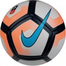 Мяч для футбола Nike 2016-17 Pitch FA CUP