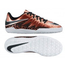Футзалки детские Nike Hypervenom Phelon II IC Junior