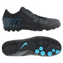 Многошиповки Nike Bomba Pro II