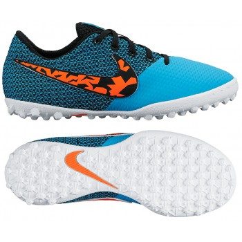 Многошиповки детские Nike Elastico Pro III TF Junior