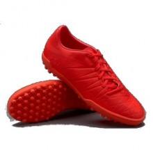 Сороконожки Nike HyperVenom Phelon II TF