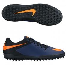 Сороконожки детские Nike HyperVenomX Pro TF Junior