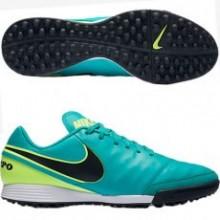 Сороконожки Nike Tiempo Genio II Leather TF