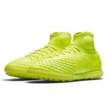 Сороконожки Nike MagistaX Proximo II TF