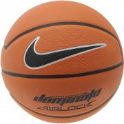 Баскетбольный мяч Nike Dominate Airlock (размер 7)