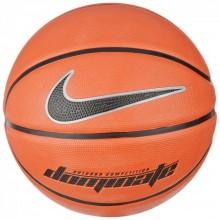Баскетбольный мяч Nike Dominate (оранжевый)