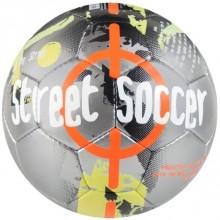 Мяч для футбола Select Street Soccer