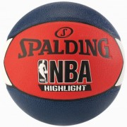 Баскетбольный мяч Spalding NBA Highlight White Star