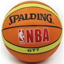 Баскетбольный мяч Spalding GT-7