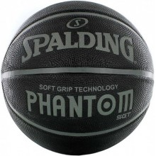 Баскетбольный мяч Spalding Phantom Soft Grip