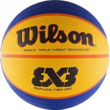 Баскетбольный мяч Wilson FIBA 3X3 REPLICA RBR BSKT SZ6 SS16