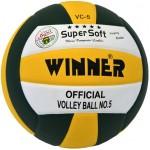 Волейбольный мяч Winner Super Soft VC-5 (Профессиональный мяч)