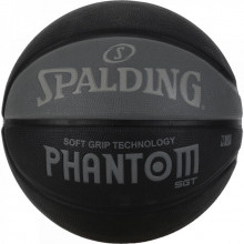 Баскетбольный мяч Spalding Phantom Soft Grip  (размер 7)