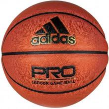 Баскетбольный мяч Adidas Pro Ball (Профессиональный мяч)
