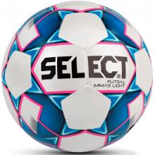 Мяч для футзала Select Futsal Mimas Light 2018\2019 (облегченный футзальный мяч)