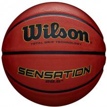 Баскетбольный мяч Wilson Sensation (размер 7)