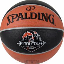 Баскетбольный мяч Spalding TF-1000 Legacy Euroleague Vitoria 30 01512 03 0417