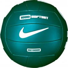 Волейбольный мяч Nike Soft Set Outdoor (N.000.0068.345.05)