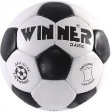 Футбольный мяч Winner Classic (Кожаный мяч)