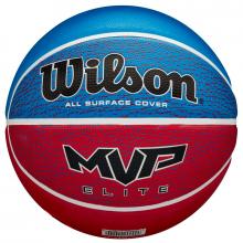 Баскетбольный мяч Wilson MVP Elite WTB1462XB07 (размер 7)