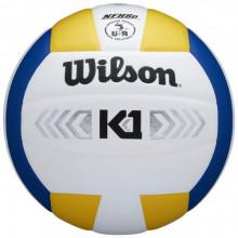 Волейбольный мяч Wilson K1 Silver WTH1895B2XB (Тренировочный мяч)