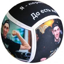 Волейбольный мяч Sphere Beach (для пляжного волейбола)