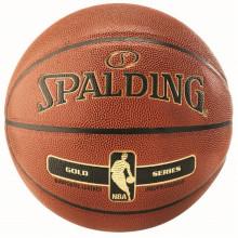 Баскетбольный мяч Spalding NBA Gold 30 01589 02 0015 (размер 5)