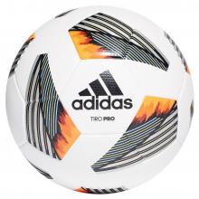 Мяч для футбола Adidas Tiro FIFA OMB FS0373