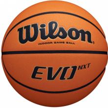 Баскетбольный мяч Wilson Evo NXT FIBA WTB0901XB (размер 6)
