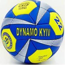 Мяч для футбола Clubball Dynamo Kiev