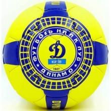 Мяч для футбола Clubball Dynamo Kiev new