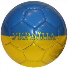 Мяч для футбола Grippy Ukraine (размер 2)