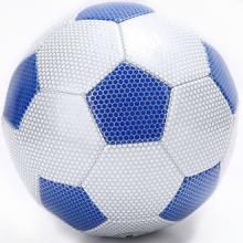 Мяч для футбола Classic (сине-белый)